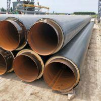 鼎固保温377*8直埋式无缝保温管 新密市聚氨酯玻璃钢管价格