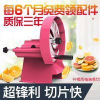 网红商用切菜机手动切片机水果茶制作蔬菜柠檬西柚土豆片切片器