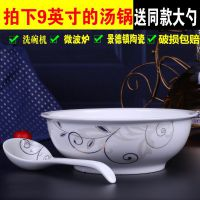 汤碗餐厅西餐盘饭店套装创意汤盆 家用 韩式 个性碗碟多样饭堂