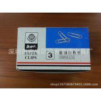 批发奥林丹牌TT1149-05回形针3号镀镍回形针区别针28MM回形针