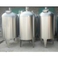 方联供应各种不锈钢食品储存罐||饮料罐||规格齐全储酒罐