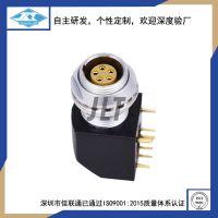 JLT-CHPBS9-3芯PCB板印制板插座 推拉自锁航空插座厂家
