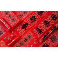合肥新年红包袋 创意套装 定制新年对联礼品