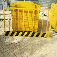 基坑围栏 工地防护栏 临时防护栏