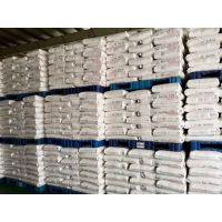 硬脂酸钙厂家供应