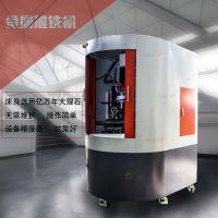 烫金板雕刻机价格 数控高精度机床 S400小型全自动精雕机 金属雕刻机多少钱