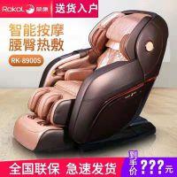 长治荣康按摩椅多少钱一台