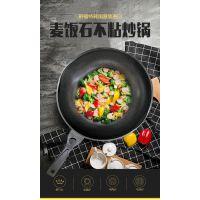 韩国原装进口韩福特黑金麦饭石不粘锅30CM