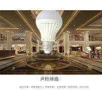 鑫昇华光电(图)-led声控灯价格-太原led声控灯
