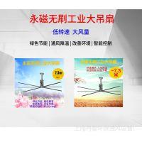 苏州强力大型工业风扇_电机效率高_工业超大风扇生产厂家