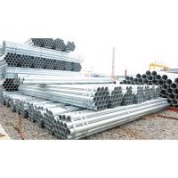 曲靖 镀锌管 DN50 材质Q235 河北正大 厂家批发