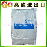 PPA/美国苏威/AT-6130 HS PPA加纤30% 高抗冲 高耐热 高流动