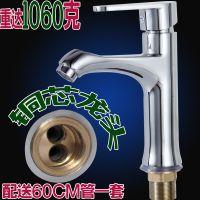厂家直销 铜盖合金龙头 单孔混水龙头 冷热面盆龙头 洗手盆龙头