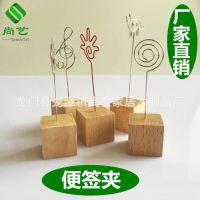 尚艺 木质工艺品名片夹名片签 企业礼品供应