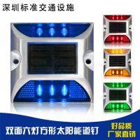 中交安太阳能道钉 双面六灯方形 铸铝道钉灯 道路减速凸起路标 双面