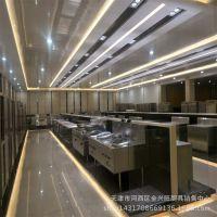 酒店商用不锈钢整体厨房设备酒店食堂灶具厂家设计订制安装维修