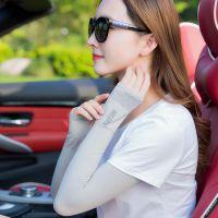 冰爽袖防晒袖套女手套男紫外线夏季薄款长款冰丝开车夏天手臂套袖