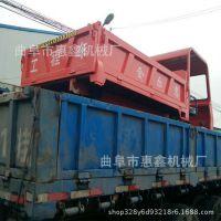 载重大吨位四轮车 农用拉煤柴油四轮车 散料运输液压自卸四不像
