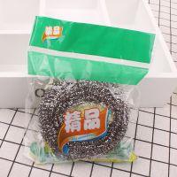 不锈钢厨房清洁去污洗碗刷锅钢丝球清洁球03190百货批发