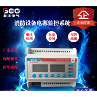 消防电源监控模块 监测电压电流信号传感器 双电源监控模块 ZXVA ZXVI