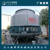 福建玻璃钢冷却塔 圆形逆流式冷水塔 注塑 油冷却制冷设备