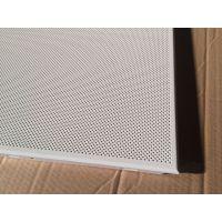 【厂家直销】现货批发铝扣板 铝扣板吊顶 600*600 铝方板