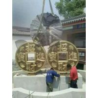 镂空铜钱雕塑厂家,镂空铜钱雕塑价格,镂空铜钱雕塑图片