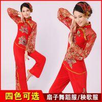 厂家批发纱袖民族秧歌服演出服扇子舞腰鼓秧歌舞蹈服装女表演服