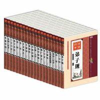 云阅读中华传统文化经典国学丛书全彩绘注音版20册儿童文学t3