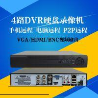 硬盘录像机4路DVR 网络1080P 混合四路模拟高清数字 手机监控主机