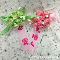结婚庆用品新郎新娘胸花 婚庆韩式婚礼 仿真胸牌 布艺带字布条