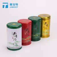 南贡河茶铁罐定制 60g毛峰绿茶马口铁罐 三七粉包装铁盒厂家