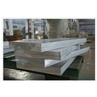 超硬铝合金7075化学成分 瑞升昌铝锌7075铝板报价低