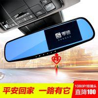 厂家直销后视镜行车记录仪零速7双镜头倒车影像停车监控循环录像