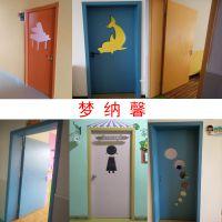 梦纳馨实木复合幼儿园门教室木门定做卡通木门子母门彩色儿童房门免漆门