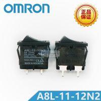 A8L-11-12N2 船型开关 欧姆龙/OMRON原装正品 千洲