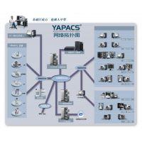 PACS/RIS系统/医疗信息软件/厂家