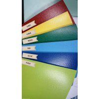 运动地板价格多少钱,运动地板品牌批发,运动地板厂家