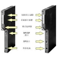 西门子CPU200PLC模块CN224XP