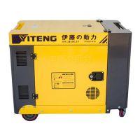 8KW静音自启动柴油发电机YT8100T-ATS