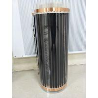 厂家供应 EXA电热膜 超薄电地暖 木地板汗蒸房瑜伽室电地暖