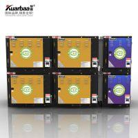 快霸(Kuarbaa) 油烟净化器2800风量UV光解厨房餐饮饭店工业除味设备机