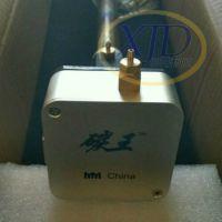 美国马拉松碳王氧探头TW08010氧传感器