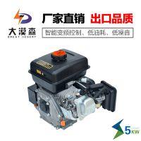 电动车增程器大漠森智能增程器发电机5000w一体式汽油发电机