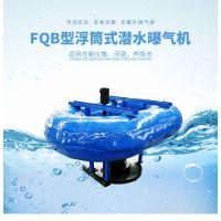 江苏如克环环保厂家销售浮筒式离心曝气机,铸件式曝气机,自动化污水处理设备