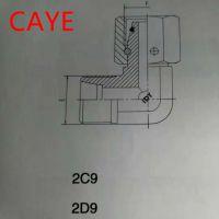 不锈钢304卡套式过渡接头2C9/2D9油管胶管接头24度锥液压弯头