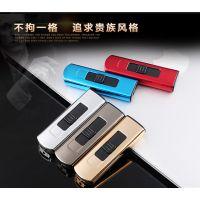 厂家直销JOUGE706#USB充电打火机个性创意电子点烟器logo定制