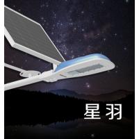 开元品牌3.2V整套6米30W 80AH电池太阳能路灯性价比高家用或新农村用价格优惠