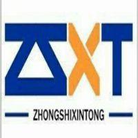 郑州中世信通科技贸易有限公司