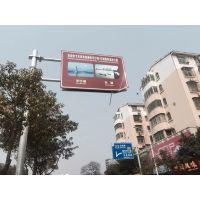 东莞标牌厂家供应景区指路牌设计、制作、安装一站式服务